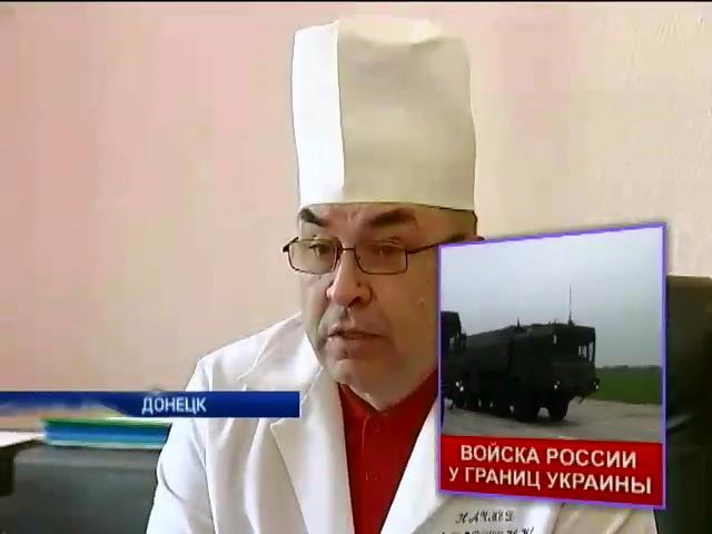 Украинский солдат был ранен взрывом гранаты во время штурма в Артемовске (видео)
