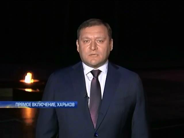 Добкин предлагает враждующим сторонам собраться за столом переговоров (видео) (видео)