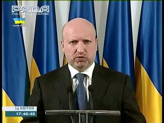 Турчинов требует от России не лезть в Украину (видео)
