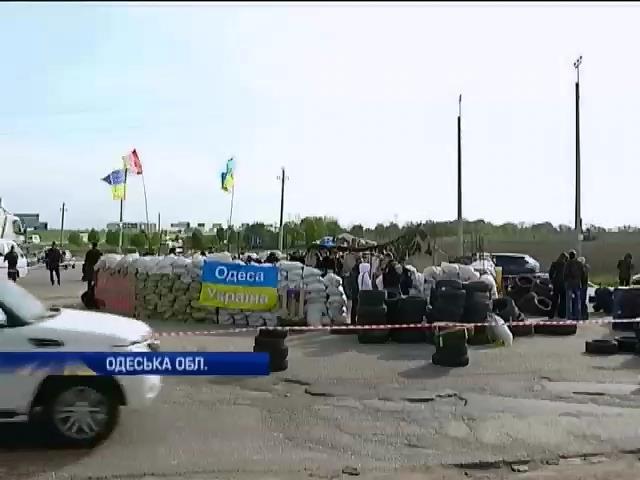 СБУ расследует взрыв гранаты на одесском блокпосту (видео)