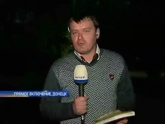 Вертолет в Краматорске мог подстрелить российский боевик Бабай (видео) (видео)
