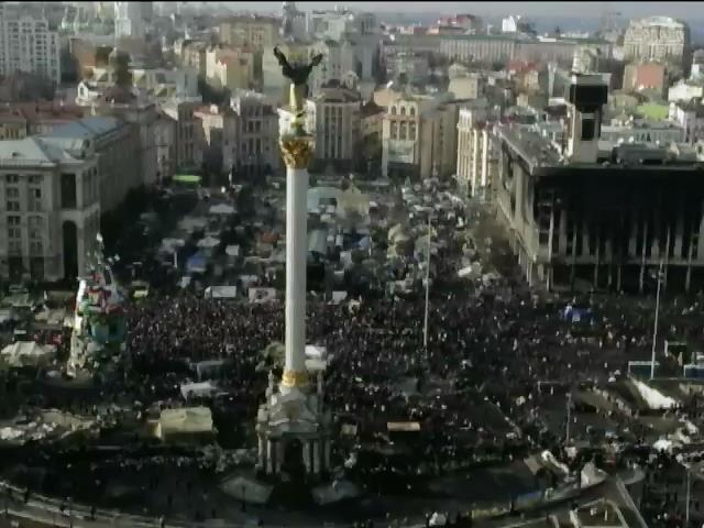 В Гааге расследуют кровавые события Евромайдана (видео)