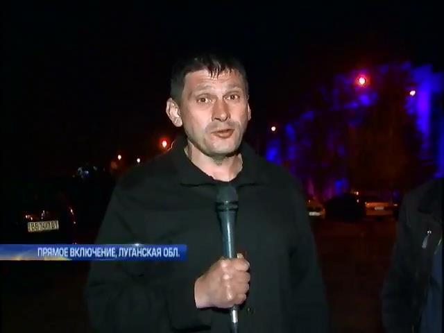 На границе с Луганской областью сосредоточены российские войска (видео) (видео)