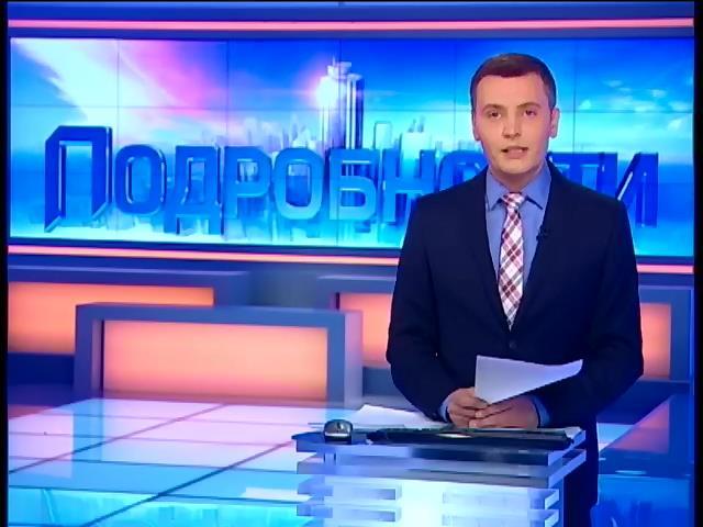 """Немецкий клуб """"Шальке 04"""" отказался от поездки к Газпрому (видео)"""