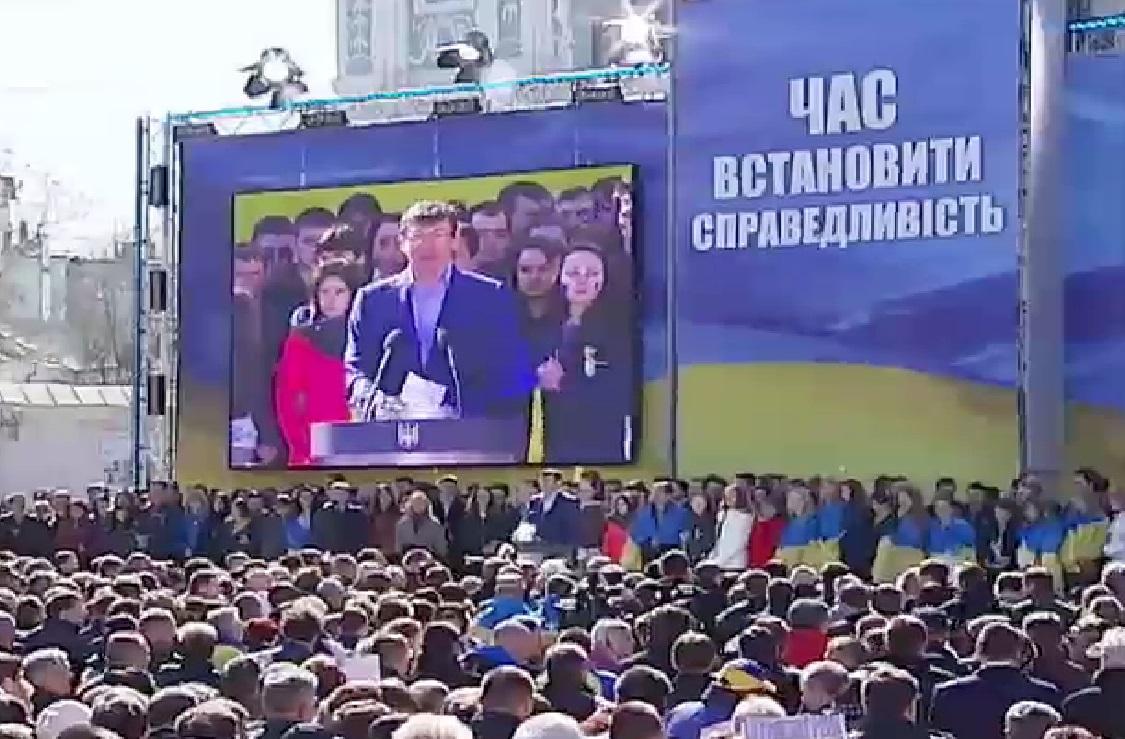 Политологи по-разному оценивают поддержку Луценко кандидатуры Порошенко на пост президента (видео)