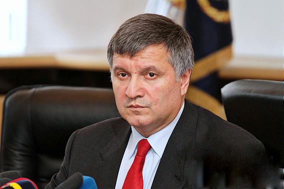 Аваков опроверг информацию о нападении на склады оружия под Славянском