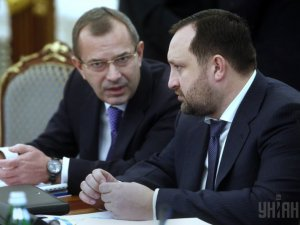 Клюева, Арбузова и Пшонку объявили в международный розыск