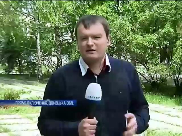 В Славянске найдено еще одно тело со следами пыток (видео) (видео)