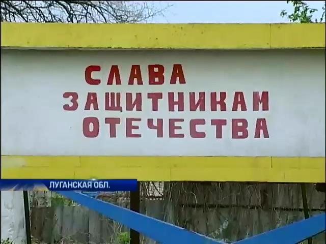 """В Луганской области избили желающих устроиться в подразделение """"Темур"""" (видео)"""