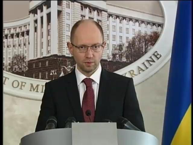 Украина подписала меморандум о ревере газа из Словакии (видео)