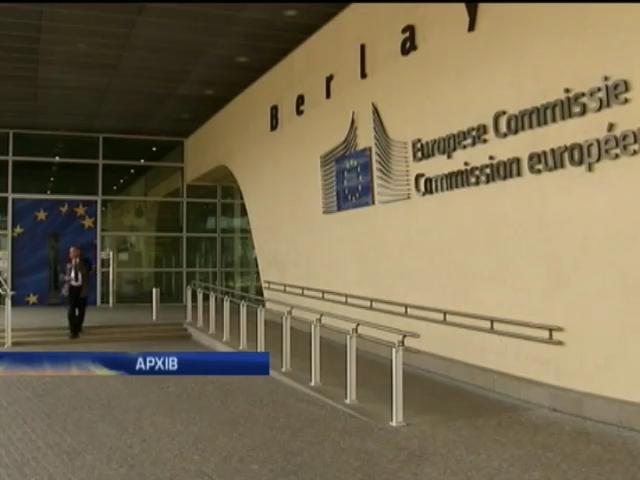 ЕС подписал меморандум о финансовой помощи Украине (видео)