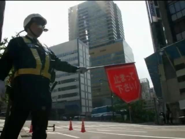 Япония ввела новые санкции против России (видео)