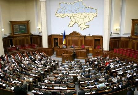 Рада отложила законопроект о референдуме на 10-12 мая