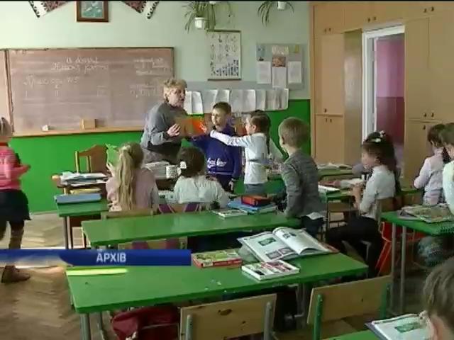 На Львовщину перебрались почти 1500 беженцев из Крыма (видео)