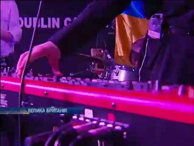 В Лондоне провели концерт помощи пострадавшим на Евромайдане (видео)