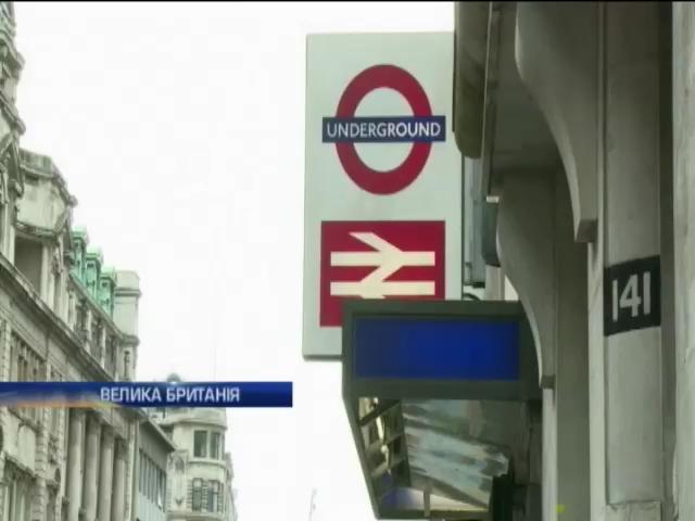 Работники лондонсокого метро объявили двухдневную забастовку (видео)