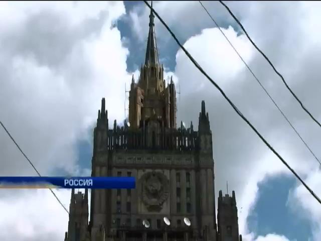 Россия может признать выборы в Украине (видео)