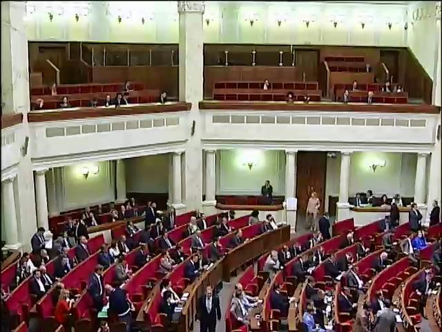 Рада ушла на каникулы, так и не договорившись о референдуме (видео) (видео)