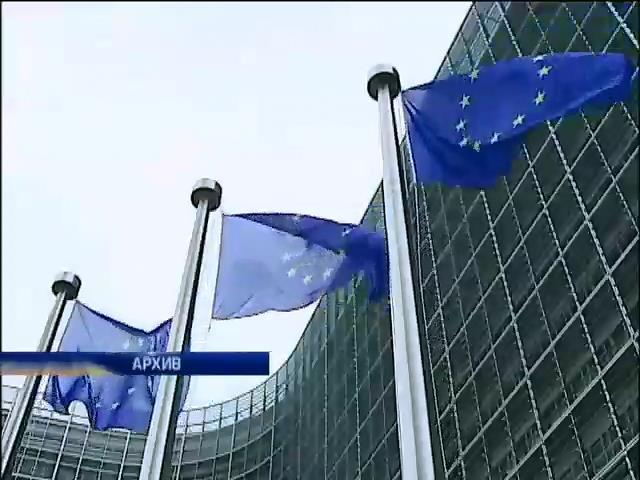 Еврокомиссия даст Украине 365 млн евро (видео)