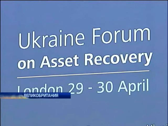 """Участники форума в Лондоне решают, как вернуть деньги """"Семьи"""" в Украину (видео)"""
