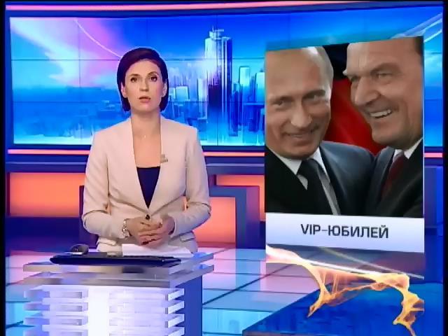Герхарда Шредера раскритиковали за дружбу с Путиным (видео)