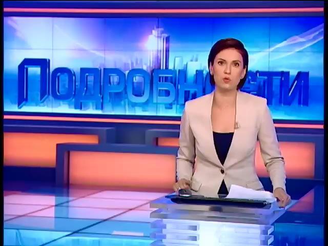 The Daily Beast: Американцы перехватили разговоры сепаратистов и начальства из Москвы (видео)