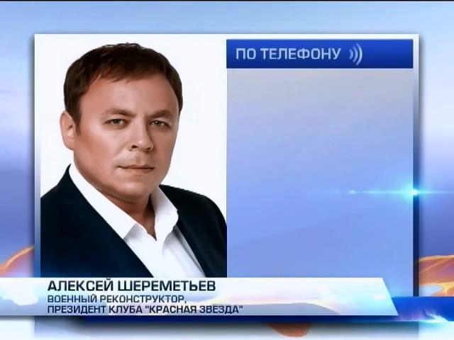 Бывший муж Богомолец не пересекался с террористом из Славянска (видео) (видео)