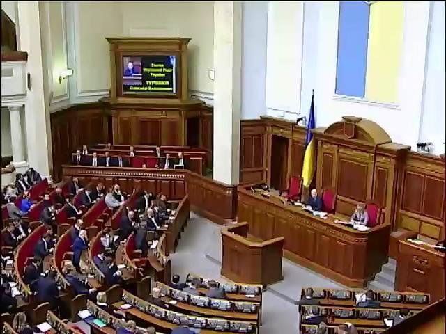 Рада не поддержала идеи Кабмина по децентрализации власти (видео) (видео)