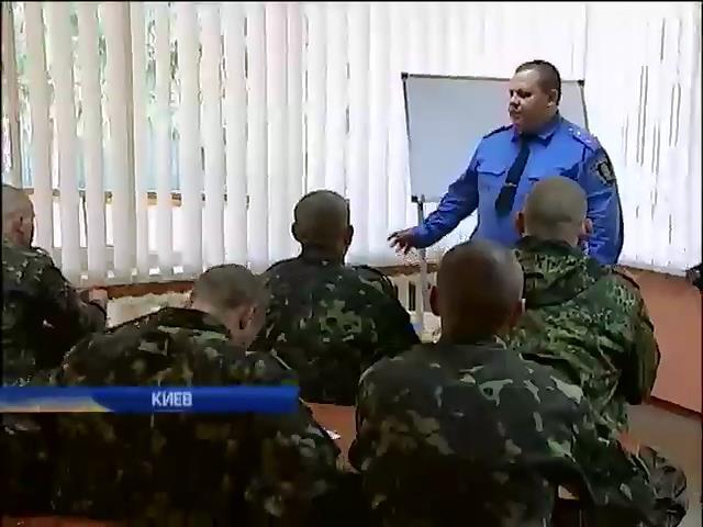 Самооборонцы Майдана пополнили ряды нового подразделения МВД (видео)
