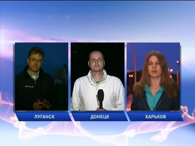 Дайджест дня на востоке Украины: Штурм в Луганске и здоровье Кернеса (видео)