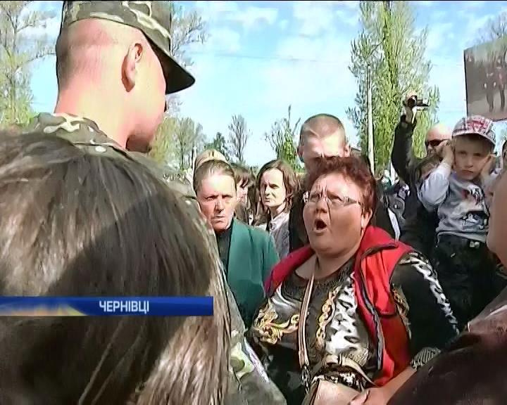 Черновицкие женщины требуют отпустить их мужей-резервистов домой (видео) (видео)
