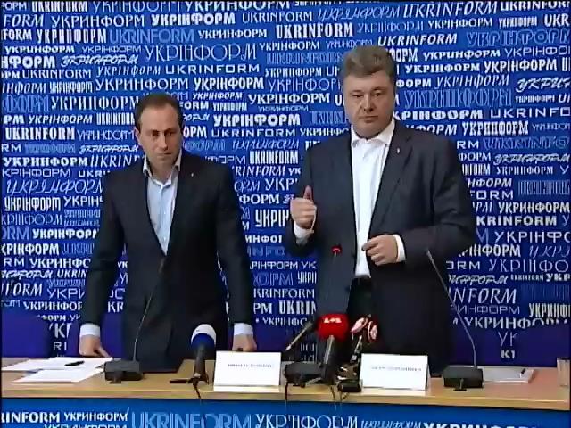 Томенко стал доверенным лицом Порошенко (видео)