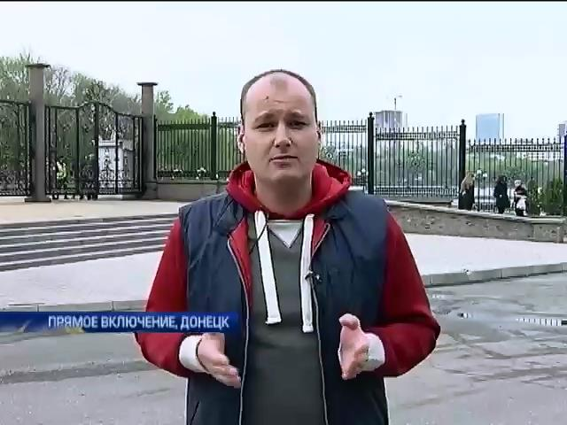 """Донецкие власти отменили акцию """"За единство Украины"""" (видео)"""