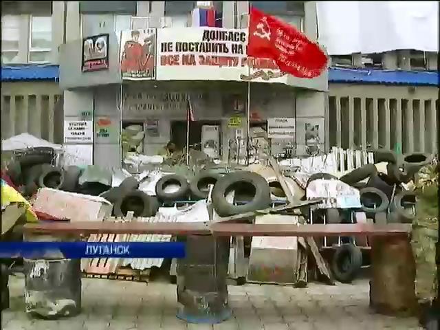 Луганская милиция возмущена отсутствием приказов из Киева (видео) (видео)