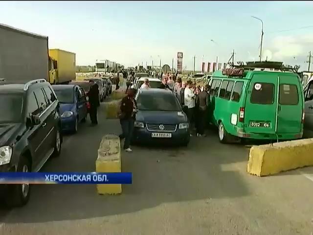 Очередь на границе с Крымом растянулась на 4 километра (видео) (видео)