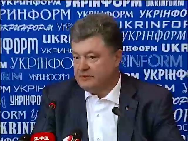 Выборы 2014: Интеллигенция поддержала Порошенко, а Гриценко хочет отправить Турчинова в отставку (видео)