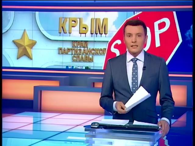 Киев закрыл границу в Крым (видео)