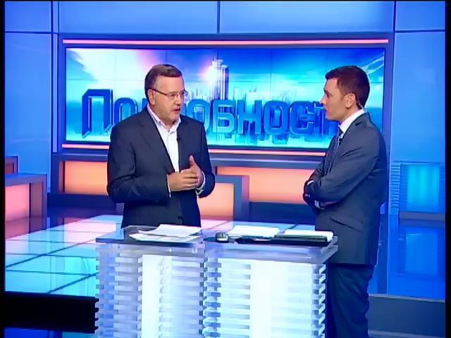 Гриценко обвинил власть в бездеятельности на Донбассе (видео) (видео)