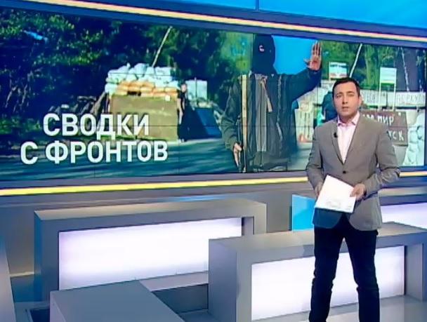"""На Донбассе началась охота на """"Приват"""" и офисы Тимошенко (видео) (видео)"""