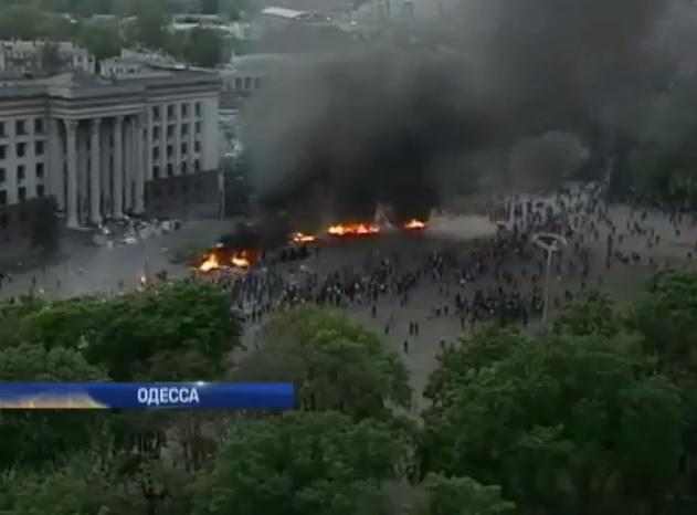 Российский след в Одессе: Кто стоит за смертями в городе (видео) (видео)