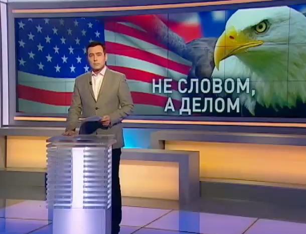 Сенатор Маккейн: Путин размышляет, как захватить Молдову, присоединив Приднестровье (видео)