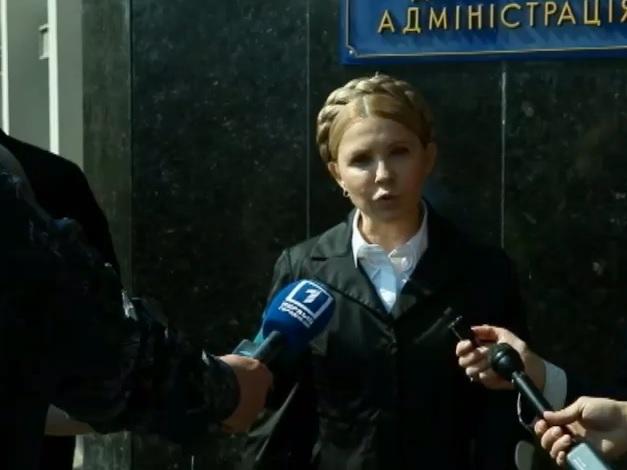 Тимошенко: Югославского варианта не существует - это агрессия России (видео)