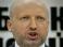 Турчинов сообщил, что 9 мая в Киеве возможны провокации