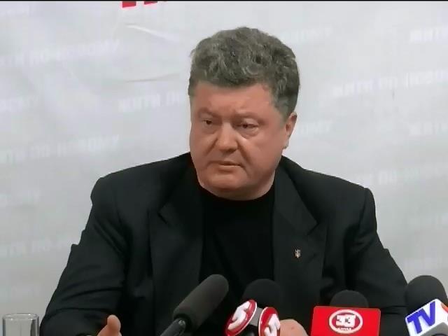 Порошенко считает возможным проведение досрочных выборов в Раду (видео)