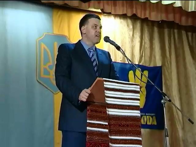 Тягнибок призвал украинцев помогать армии материально (видео) (видео)