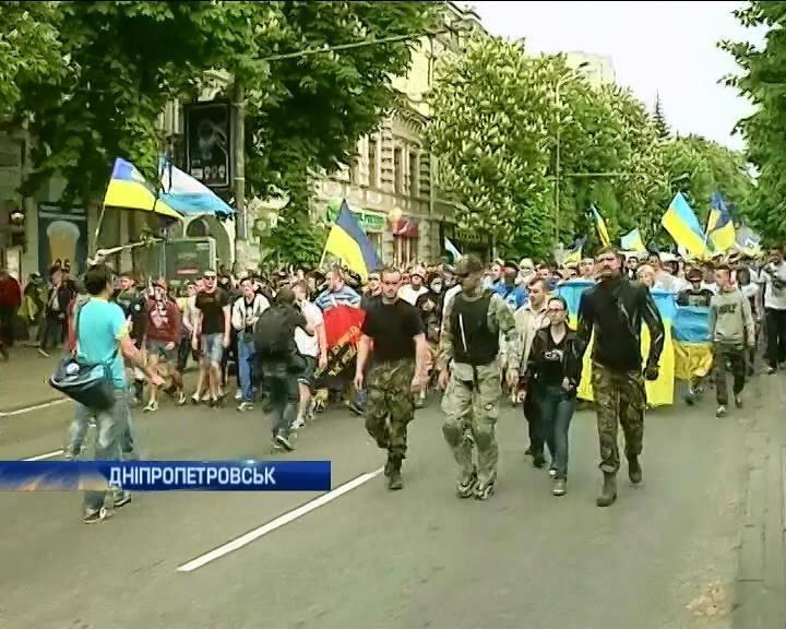 Марш единства в Днепропетровске собрал пять тысяч человек (видео) (видео)