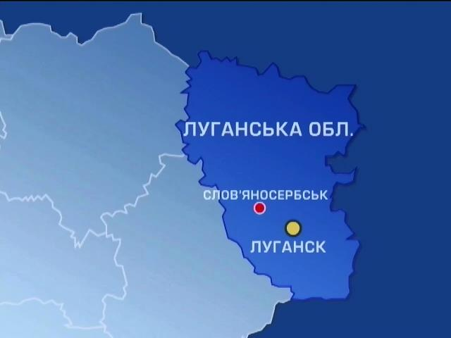 Боевики избили полковника милиции в Славяносербске (видео)
