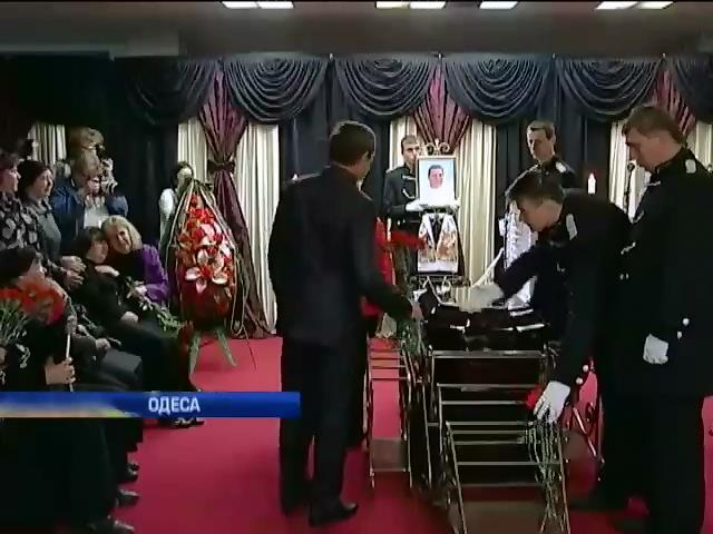 Одесса простилась с депутатом депутатом Маркиным (видео)