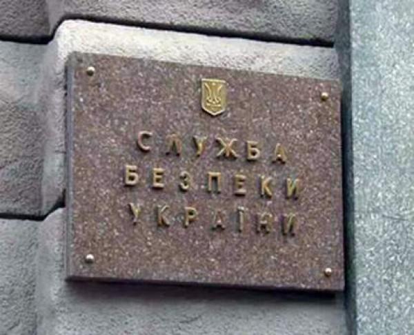 СБУ обвиняет в госизмене украинца завербованного ГРУ России