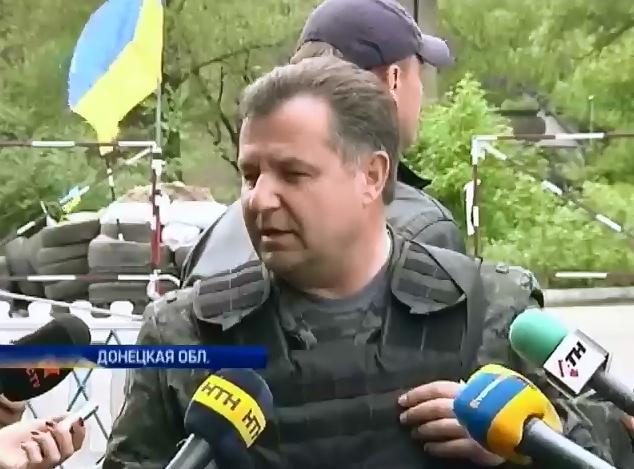 В Славянске сепаратисты сбили украинский военный вертолет (видео)